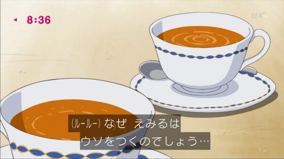 f:id:magaorochi:20180701115753j:plain