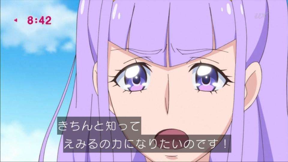 f:id:magaorochi:20180701121014j:plain