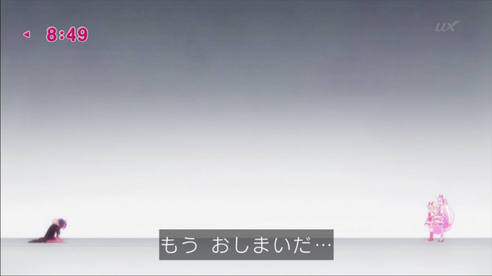f:id:magaorochi:20180701122757j:plain