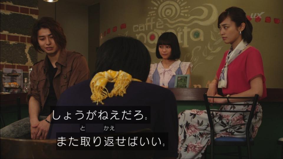 f:id:magaorochi:20180701164537j:plain