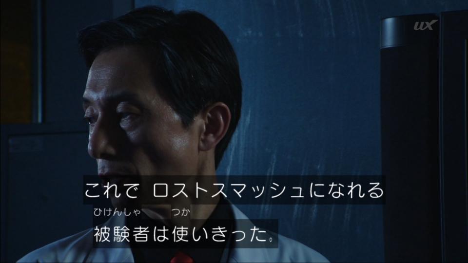 f:id:magaorochi:20180701164715j:plain