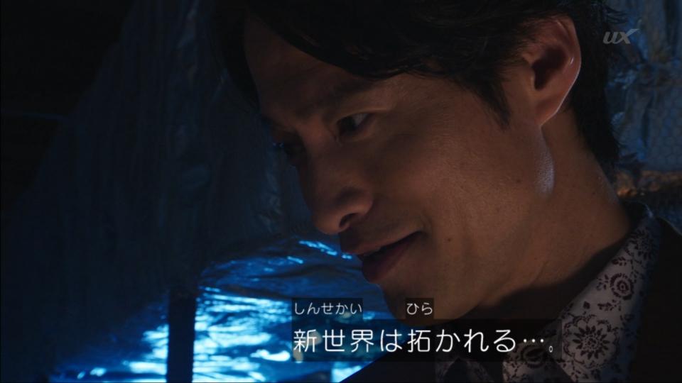 f:id:magaorochi:20180701164739j:plain