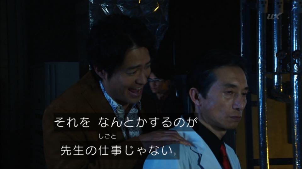 f:id:magaorochi:20180701164846j:plain