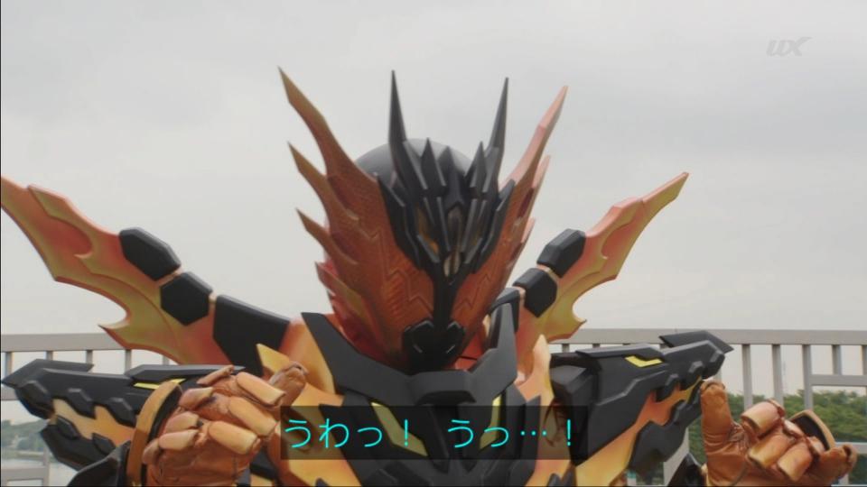 f:id:magaorochi:20180701174307j:plain