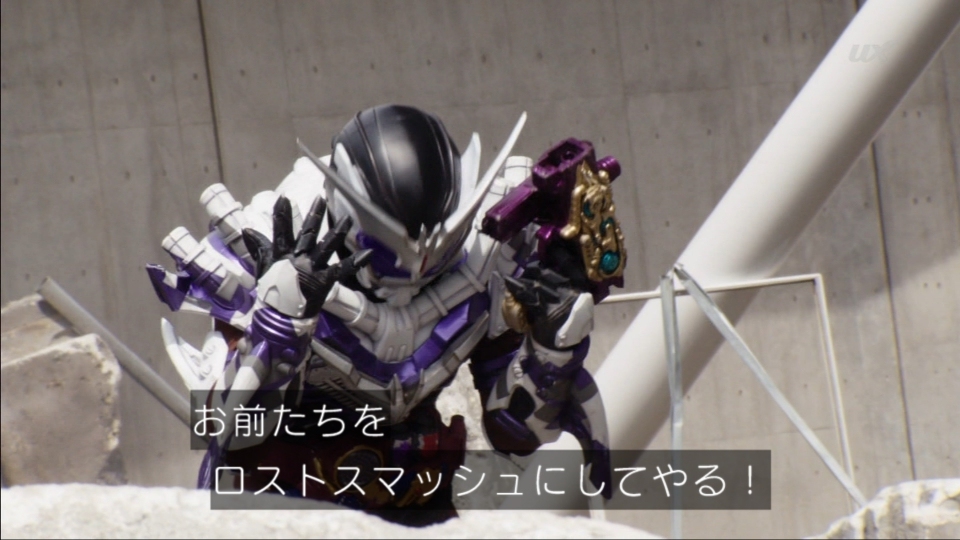 f:id:magaorochi:20180701185819j:plain
