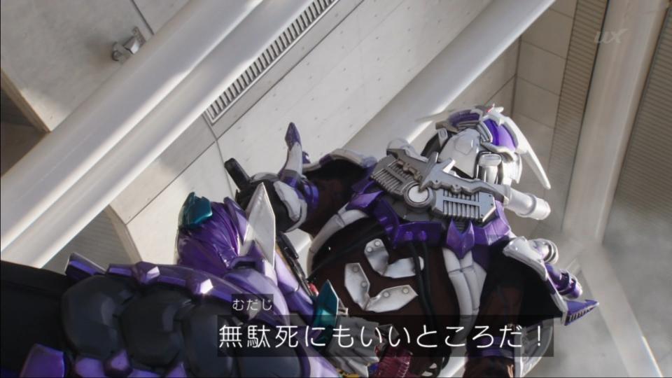 f:id:magaorochi:20180701190021j:plain
