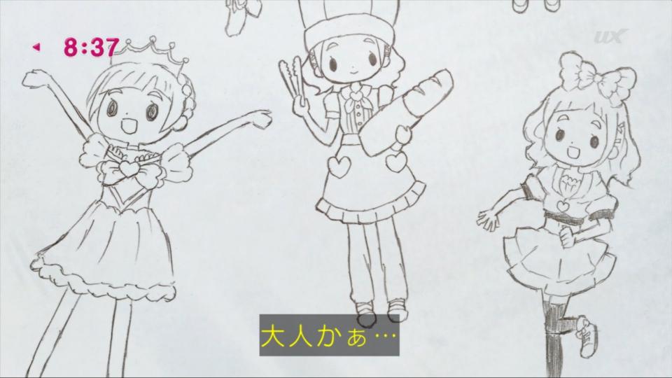 f:id:magaorochi:20180708121232j:plain