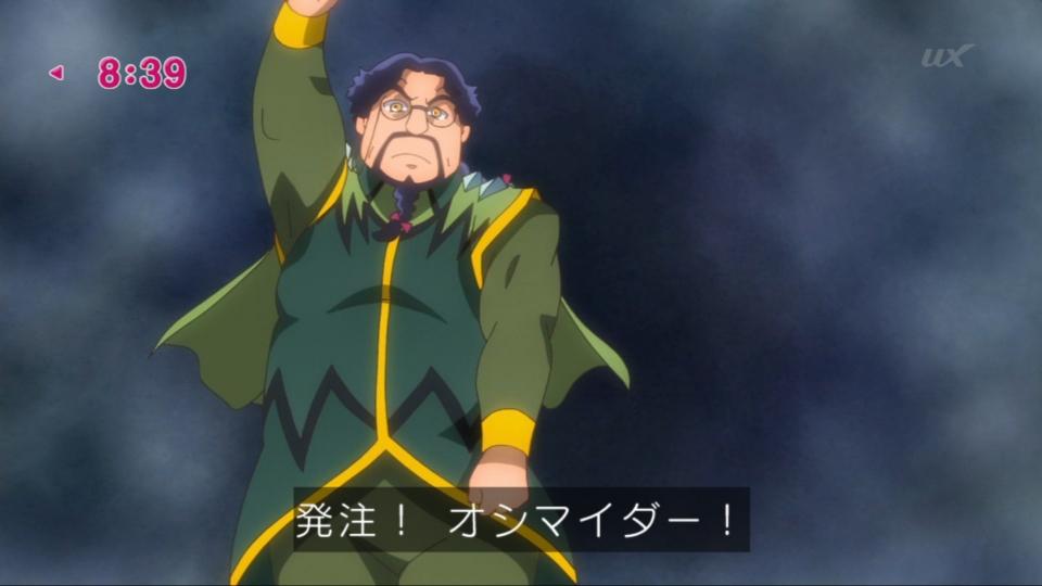 f:id:magaorochi:20180708121609j:plain