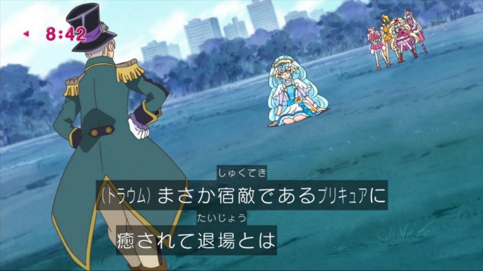 f:id:magaorochi:20180708121820j:plain