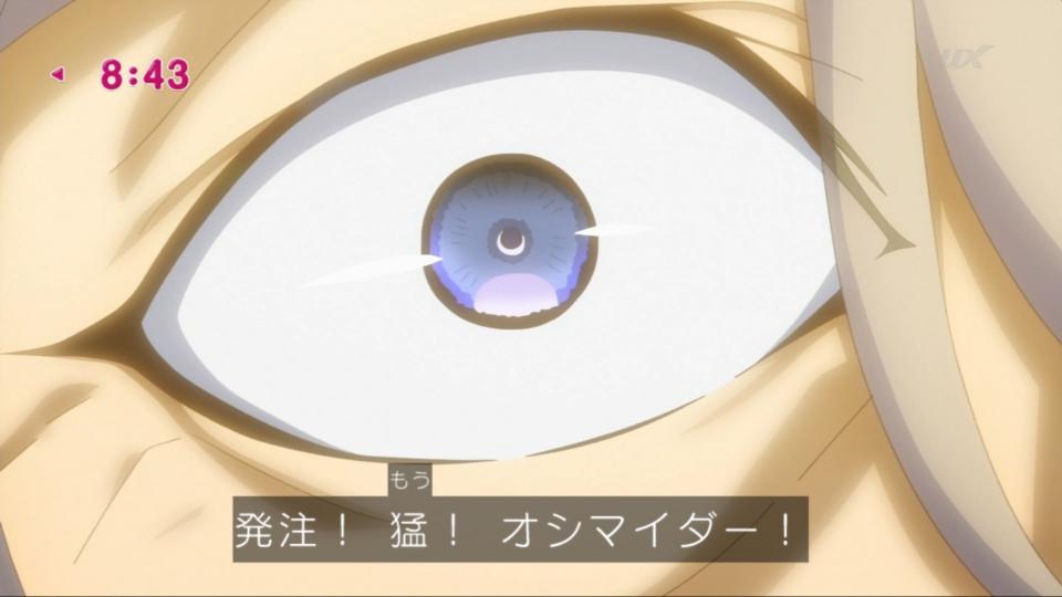 f:id:magaorochi:20180708121859j:plain