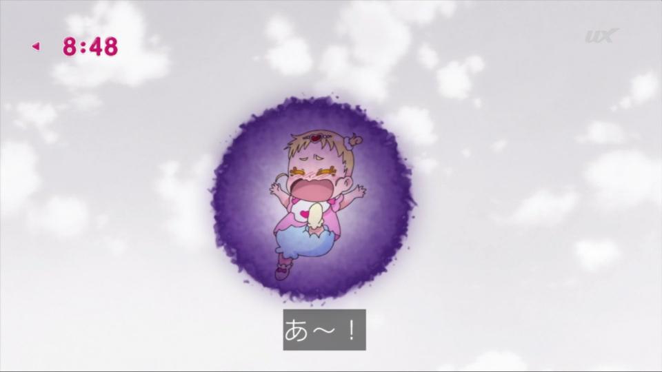 f:id:magaorochi:20180708125843j:plain