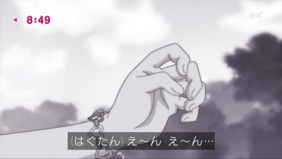 f:id:magaorochi:20180708130023j:plain