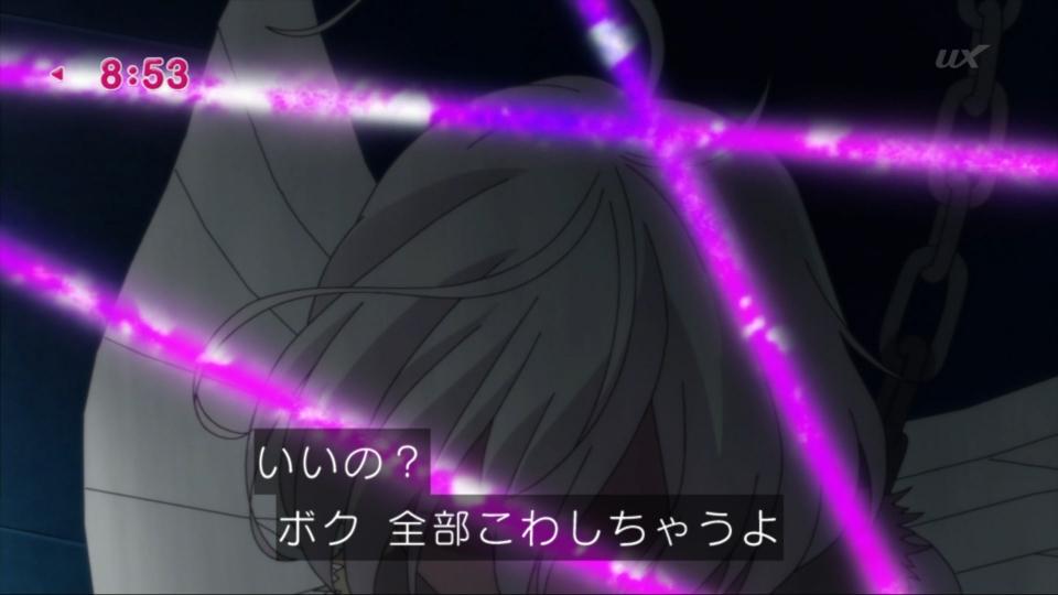 f:id:magaorochi:20180708131226j:plain