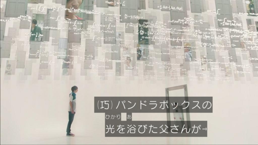 f:id:magaorochi:20180708154949j:plain