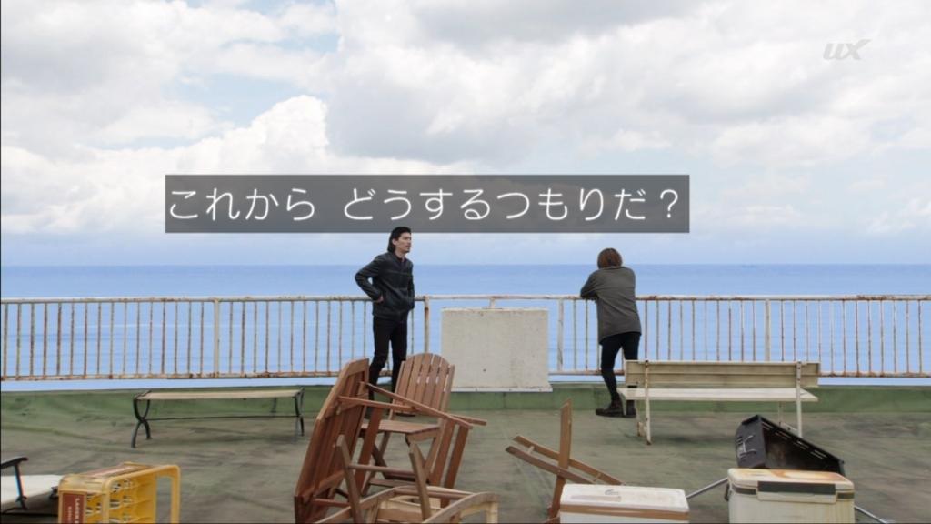 f:id:magaorochi:20180708160204j:plain