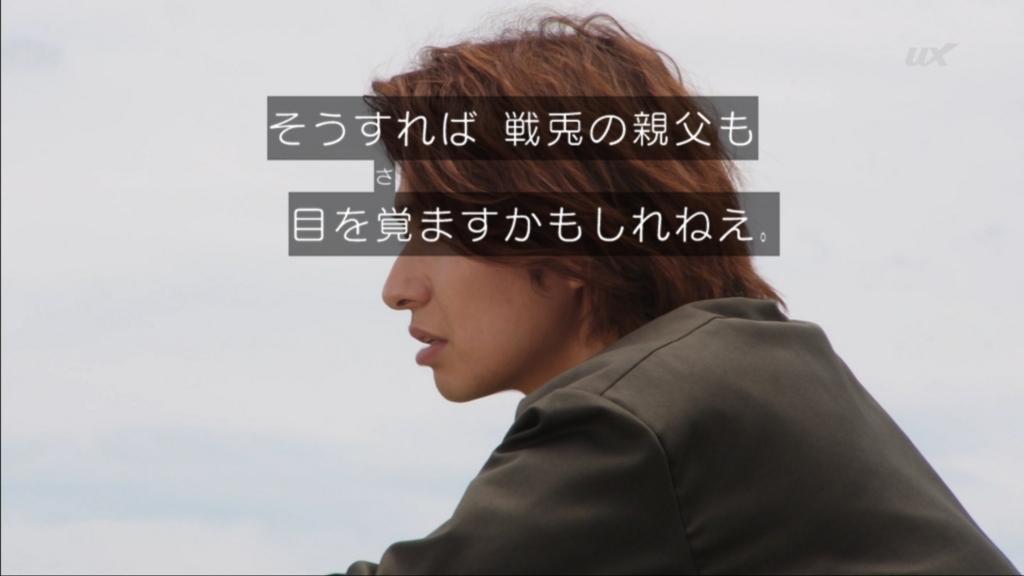 f:id:magaorochi:20180708160206j:plain