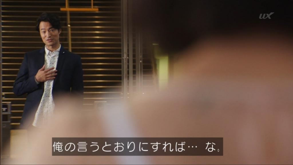 f:id:magaorochi:20180708160725j:plain