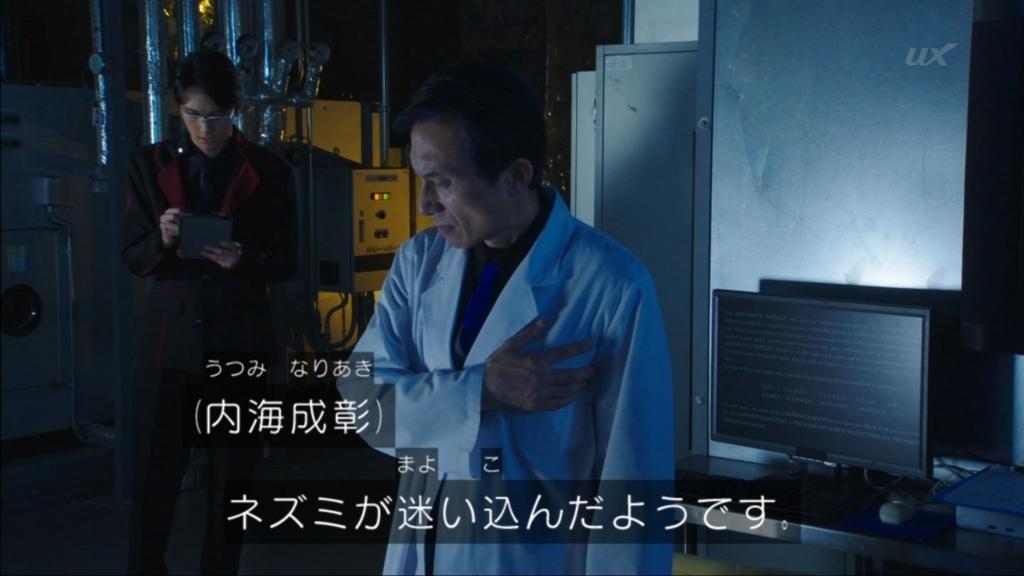 f:id:magaorochi:20180708184326j:plain