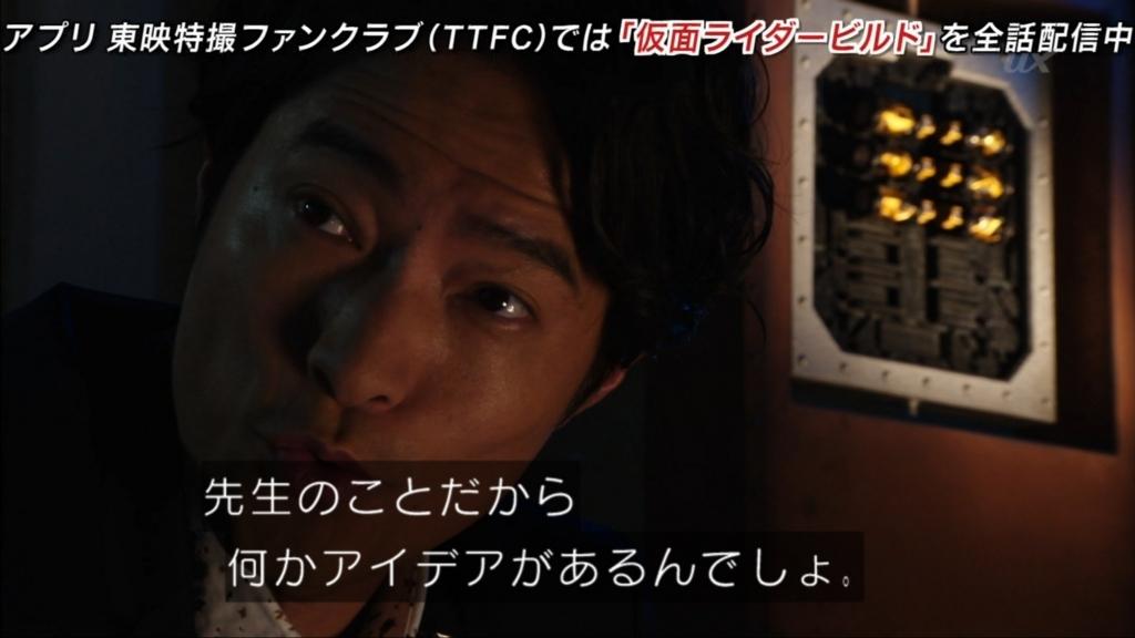 f:id:magaorochi:20180708184817j:plain