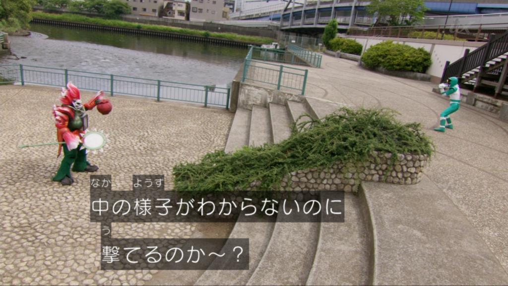 f:id:magaorochi:20180708234203j:plain