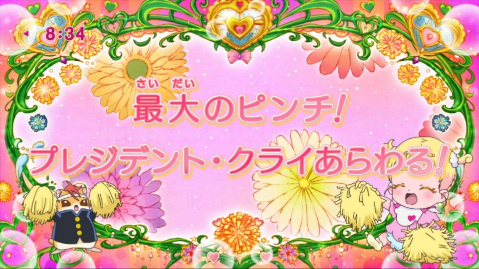 f:id:magaorochi:20180715110735j:plain