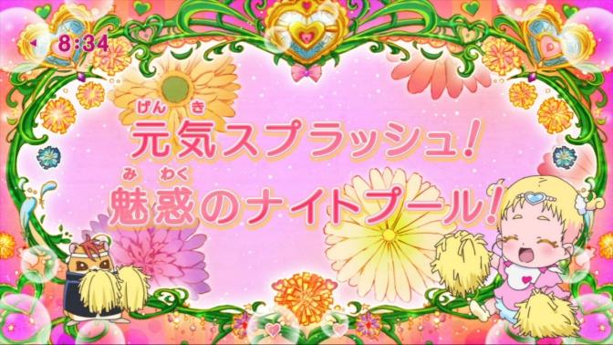 f:id:magaorochi:20180715111034j:plain