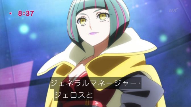 f:id:magaorochi:20180715112051j:plain