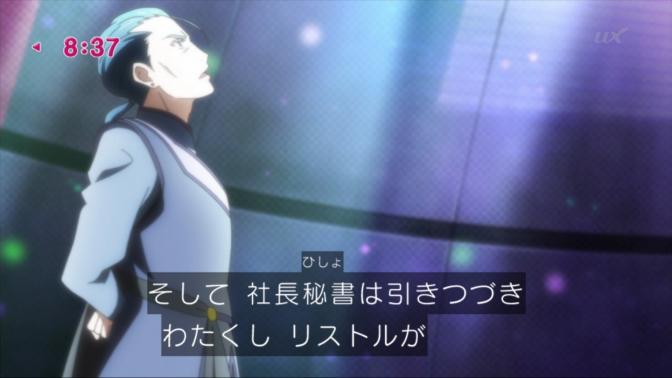 f:id:magaorochi:20180715112056j:plain