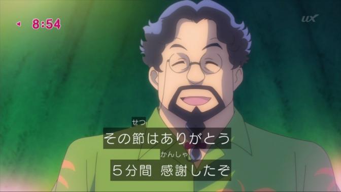 f:id:magaorochi:20180715112351j:plain