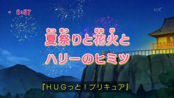 f:id:magaorochi:20180715113232j:plain