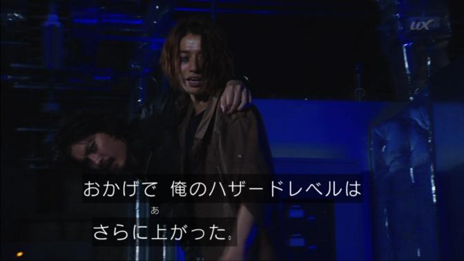f:id:magaorochi:20180715143056j:plain