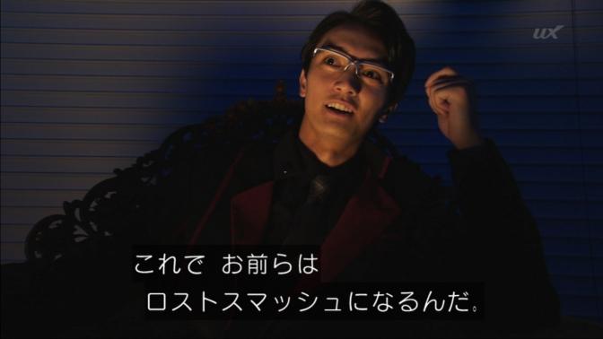 f:id:magaorochi:20180715143142j:plain