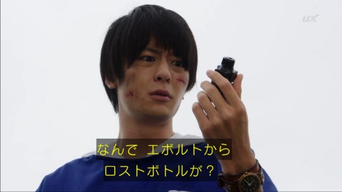 f:id:magaorochi:20180715144627j:plain