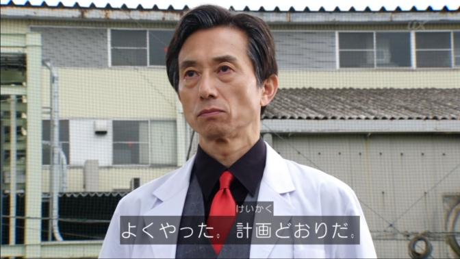 f:id:magaorochi:20180715144641j:plain