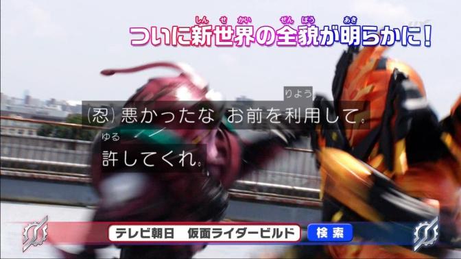 f:id:magaorochi:20180715144950j:plain