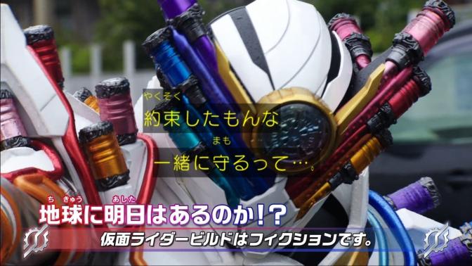 f:id:magaorochi:20180715144955j:plain