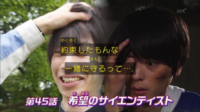 f:id:magaorochi:20180715145001j:plain
