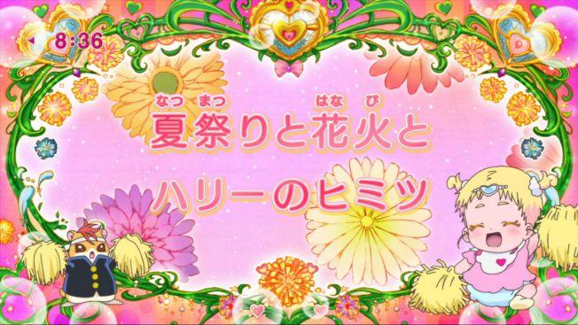 f:id:magaorochi:20180722114631j:plain