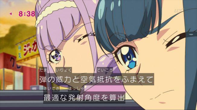f:id:magaorochi:20180722115338j:plain