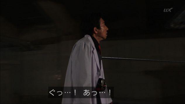 f:id:magaorochi:20180722234730j:plain