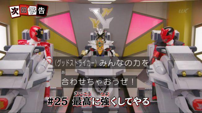 f:id:magaorochi:20180725000521j:plain