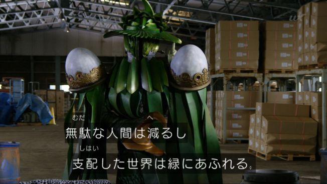 f:id:magaorochi:20180725001248j:plain