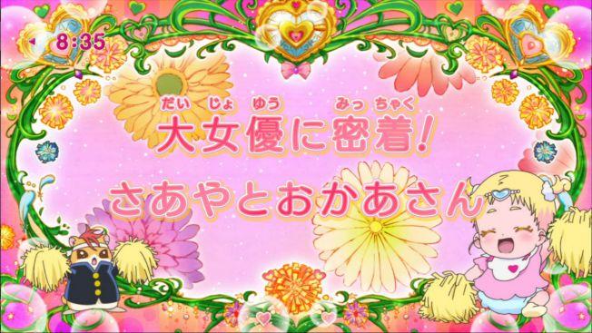 f:id:magaorochi:20180729115945j:plain