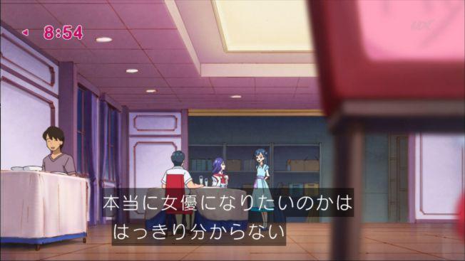 f:id:magaorochi:20180729121039j:plain