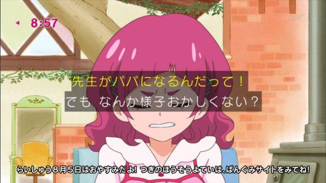 f:id:magaorochi:20180729121914j:plain
