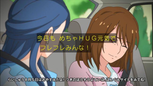f:id:magaorochi:20180729121935j:plain