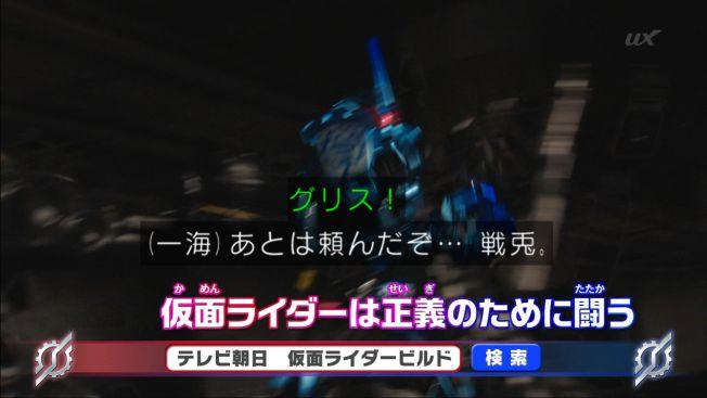 f:id:magaorochi:20180729153845j:plain