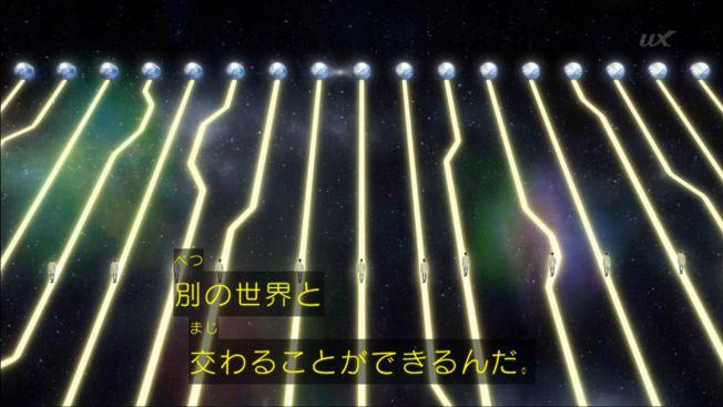 f:id:magaorochi:20180729154513j:plain
