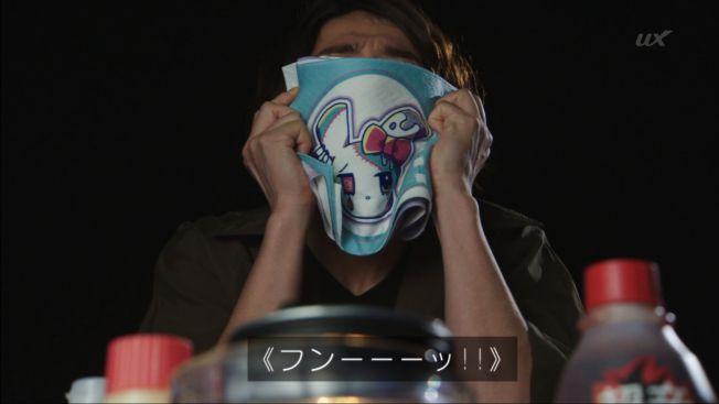 f:id:magaorochi:20180729155722j:plain