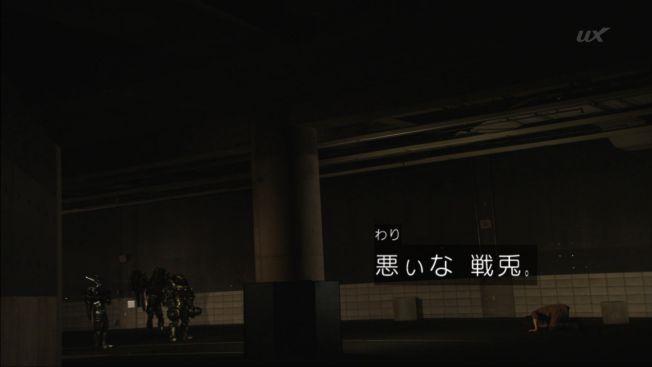 f:id:magaorochi:20180729160548j:plain
